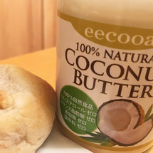 エクーアのココナッツ…