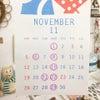 11月の店休日について☺︎の画像