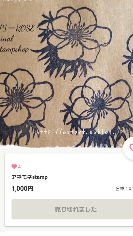 IMG_20171030_193452228.jpg