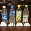台所の薬箱・安心安全手作りイオン水の画像