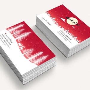 季節感あるクリスマス用ポストカードの画像