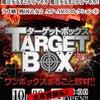 4日目マジックバード鶴見店10/27(金)〜11/2(木)7日間【GOGOローテーション】の画像
