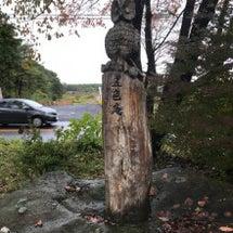 秋旅行 那須高原へ …