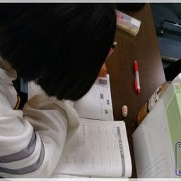 画像 中学コース(中1~中3):地元高進学コース の記事より 1つ目