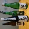 純米酒も種類豊富ですよの画像