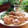 人気2種Wソースの旨コラボ*鶏といんげんのカルボ照り焼き*の画像