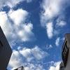 青空〜〜の画像
