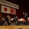 江田島基地モニター通信 vol.2の画像