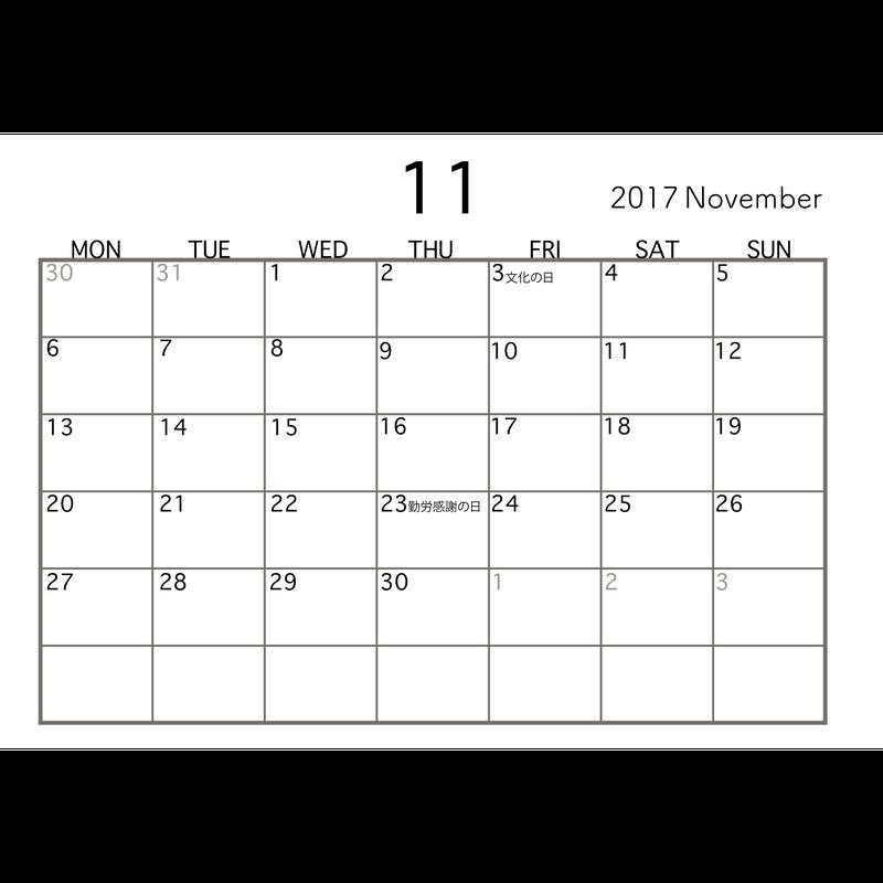 2017年11月のカレンダーの 無料フリーイラスト素材を5点ご紹介