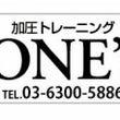 お知らせ(11月)