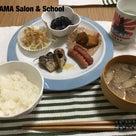 我が家の朝ご飯 魚の缶詰!の記事より