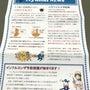 【Nyuhai NE…