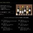 【ガスライト】ワイン…