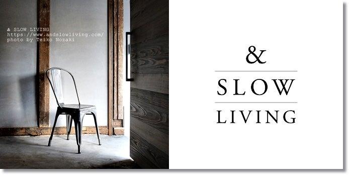 土蔵リノベーション:& SLOW LIVING