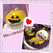 Trick or T…