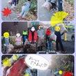 ☆秋の味覚☆札幌市南…