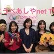 """""""【番組】ゲストは顔…"""