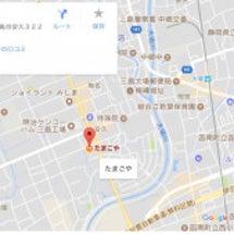 アキイロプログラム⑤…