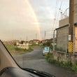 虹との遭遇