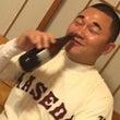 清宮幸太郎 飲酒!