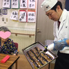 ∞ 秋刀魚の蒲焼丼 ∞の画像