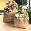 無農薬のお米が届きま…