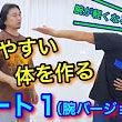 【動画 ・ブレイクダ…