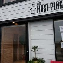 ステキカフェ海沿いに現る!★cafe FIRST PENGUIN★@鶴岡の記事に添付されている画像
