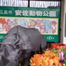 安佐動物園♪