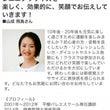 【広島】11月・12…