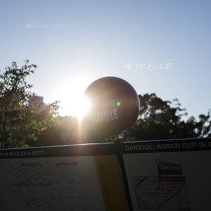 #Sunsetの画像