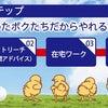 """""""11月 real Intention ゲストは""""の画像"""