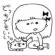 H29.10.31〜…