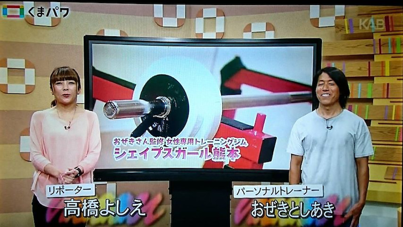 シセトレ 尾関紀篤
