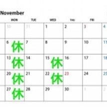 11月のお休みです。
