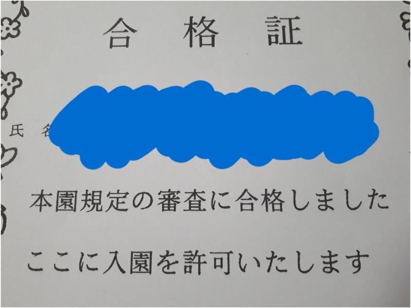 IMG_20171102_055609198.jpg