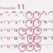 11月と12月のお休…