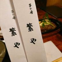 茅ヶ崎でステーキ