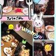☆食欲の秋☆札幌市南…