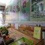 直売所「フエ農家の店…