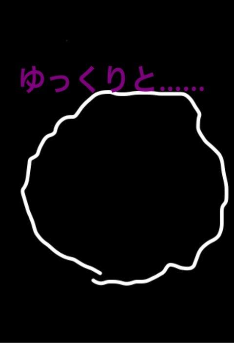 {7C938128-0F0E-42C5-A453-1CE7099EC4B5}