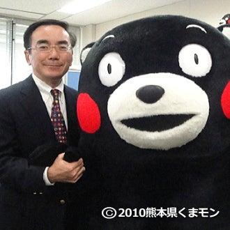 熊本県東京事務所次長・銀座熊本館館長 成尾雅貴さんとくまモン