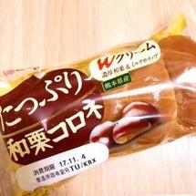 コーヒー当たり〜&リ…