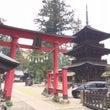 136.若一王子神社…