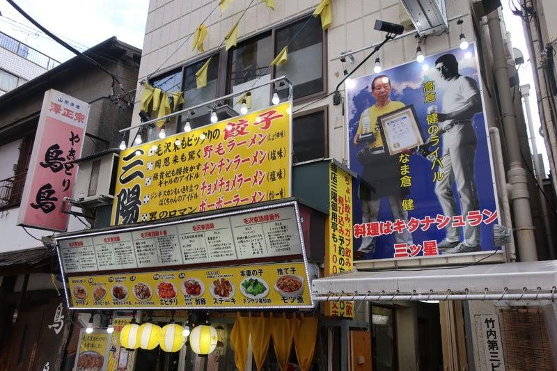 ちんちん麺1