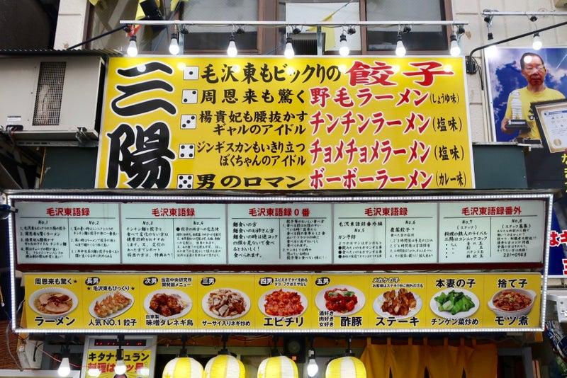 ちんちん麺2