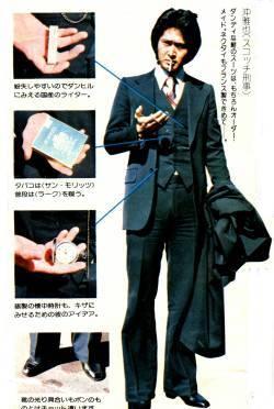 「スリーピースを着こなし、紅茶を愛する英国スタイルの紳士」などという設定にもかかわらず、スーツはフランス製?とか言うちぐはぐなスタイリングw