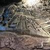 究極の旅旅行記7・シャーリー・マクレーンが前世を思い出したあのマチュピチュ村の温泉で癒された!の画像