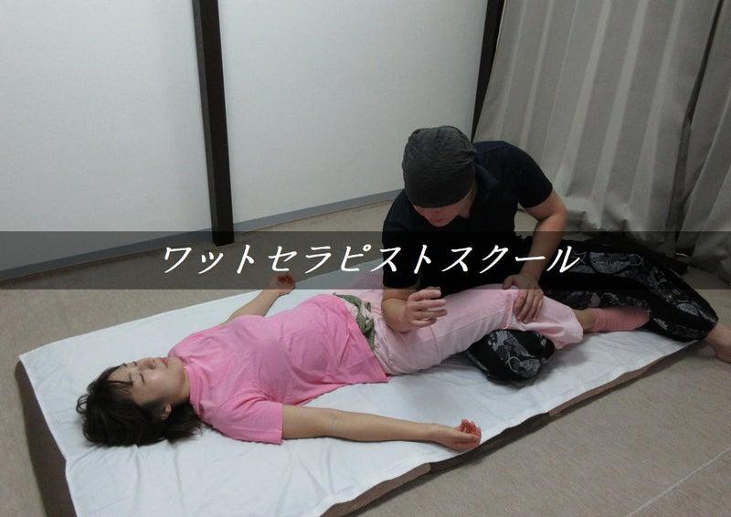 タイマッサージ上級編☆症状別・治療テクニック03