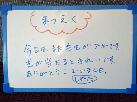 KIMG0546.JPG